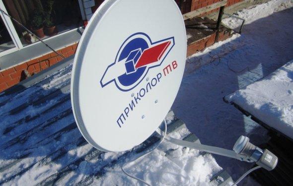 Спутниковое ТВ в Екатеринбурге