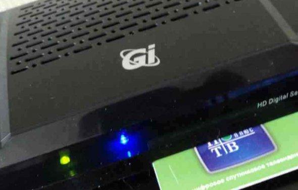 Gi HD Mini Wi-Fi - спутниковый