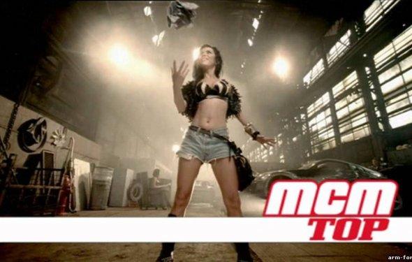 MCM Top закончил вещание FTA с