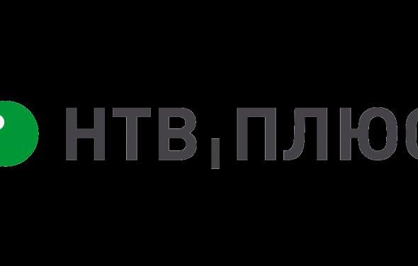 Подключение - НТВ-ПЛЮС