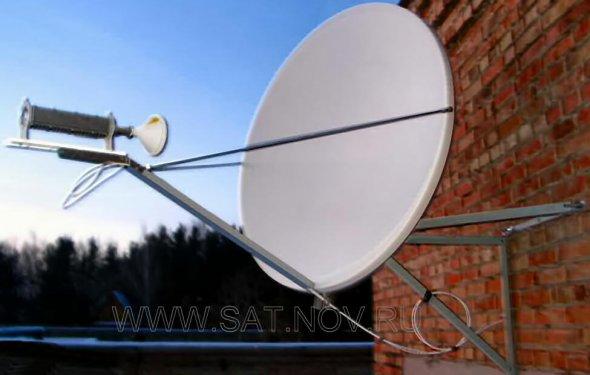 Приемопередающая спутниковая