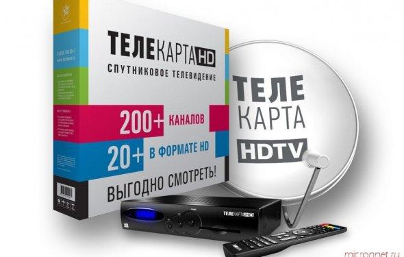 Спутниковое телевидение HD