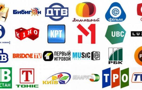 Спутниковое тв в Украине