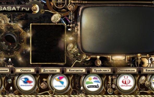 Триколор ТВ — антенна, ресивер